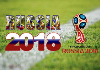 Чемпионат мира по футболу-2018! Бронирование авиа, ж/д билетов и отелей.